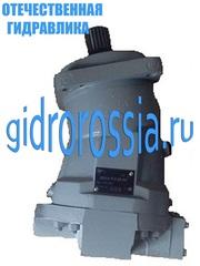 Гидронасос  313.3.112.50.04